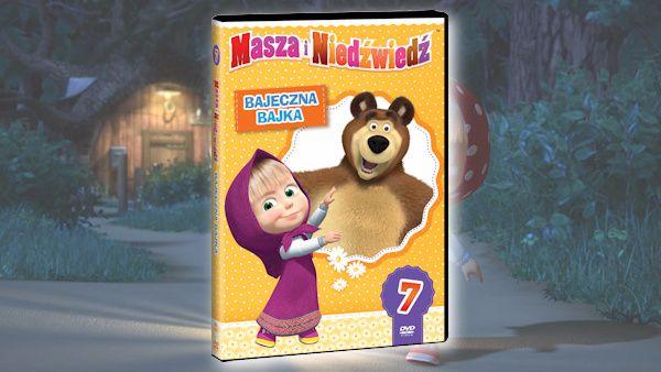 Masza7